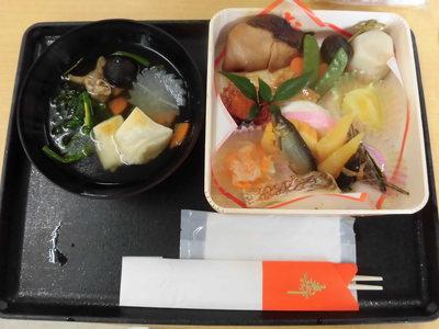 元旦の朝食.JPG