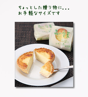cheese01-s-com.jpg